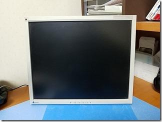 Monitor-arm (60)