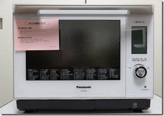 NE-BS903 (5)