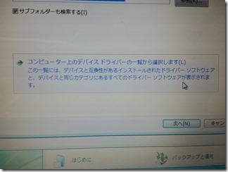 NEC-PC-LS550CS3EB (12)