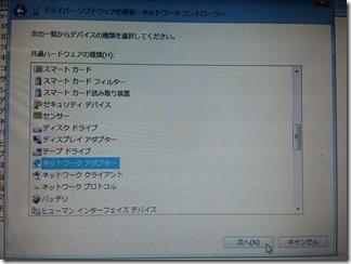 NEC-PC-LS550CS3EB (13)