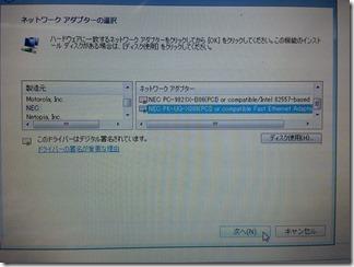NEC-PC-LS550CS3EB (15)