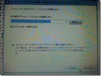 NEC-PC-LS550CS3EB (30)