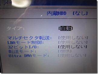 NEC-PC-LS550CS3EB (31)