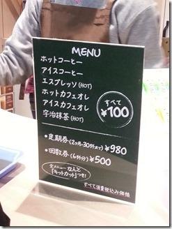 Nescafe-stand (1)