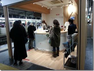 Nescafe-stand (6)