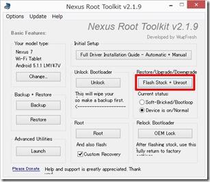 Nexus7-bunchinka-recovery (7)