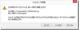 OneDrive-DropBoxdouki (13)