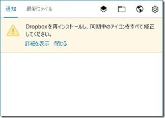 OneDrive-DropBoxdouki (16-1)