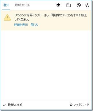 OneDrive-DropBoxdouki (16)
