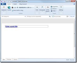 OpenLiveWriter-nihongoka (1)