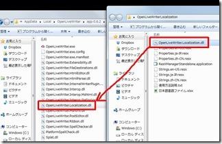 OpenLiveWriter-nihongoka (6-1)