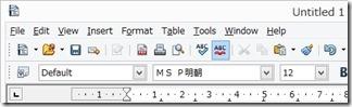 OpenOffice-nihongoka (11-2)
