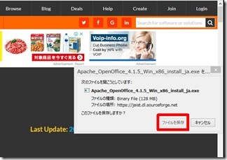 OpenOffice-nihongoka (6)