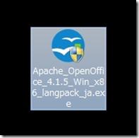 OpenOffice-nihongoka (9)