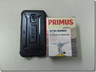 PRIMUS-urutoragasuba-na-p-153 (3)
