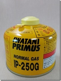 PRIMUS-urutoragasuba-na-p-153 (6)