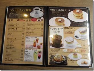 Pancake-souffle (2)