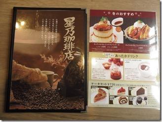 Pancake-souffle (3)