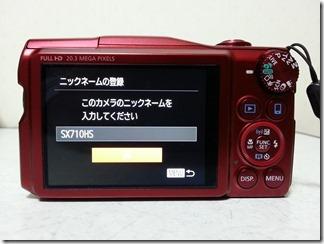 PowerShot-SX710HS-douki (2)