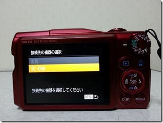 PowerShot-SX710HS-douki (5)