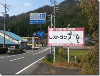 Restaurant-asiu (1)