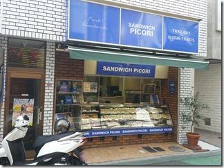 SANDWICH-PICORI