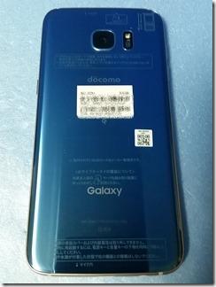 SC-02H-Galaxy-S7-edge (3)