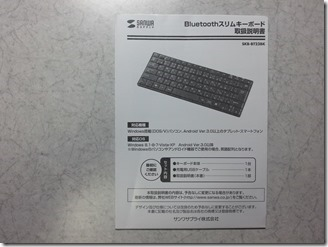 SKB-BT23BK(3)