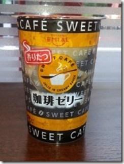 SWEET CAFE zeri- (2)
