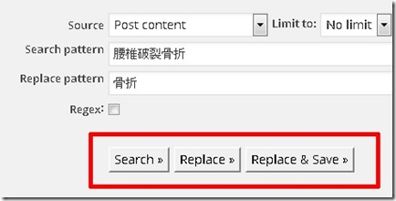 Search Regex5