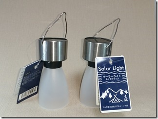 Solar-Light-CANDo (1)