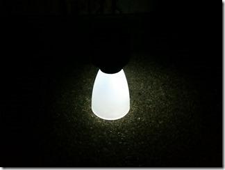 Solar-Light-CANDo (8)