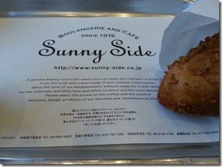Sunny-Side (7)