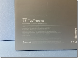 TT-BH048 (2)