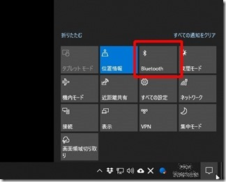 TT-BH048-Bluetooth-setuzoku (11)