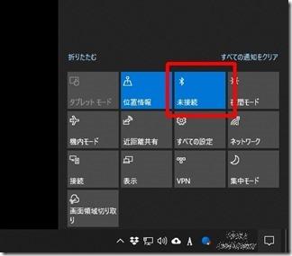 TT-BH048-Bluetooth-setuzoku (12)