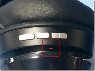 TT-BH048-Bluetooth-setuzoku (5-1)