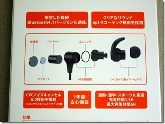 TaoTronics-TT-BH07-Bluetooth-headphone (14)