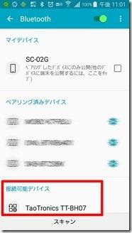 TaoTronics-TT-BH07-Bluetooth-headphone (23)