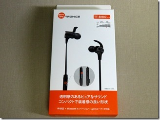TaoTronics-TT-BH07-Bluetooth-headphone (2)