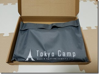 TokyoCamp-takibidaikounyuu (4)