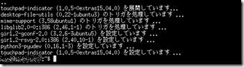 Touchpad-Indicator (7-1)