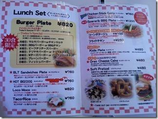 T's Star Diner  (10)