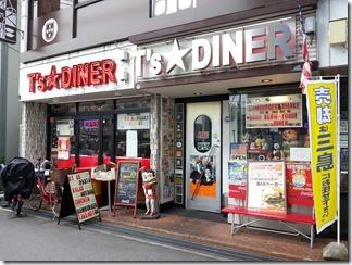 T's Star Diner  (3)