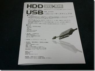UD-500SA (13)