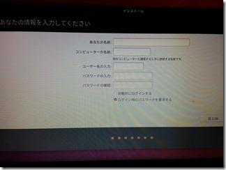 Ubuntu18-04 (14)