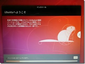 Ubuntu18-04 (15)