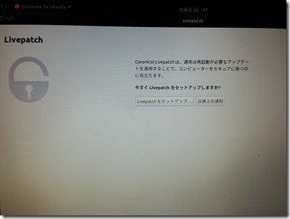 Ubuntu18-04 (18)
