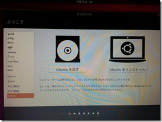 Ubuntu18-04 (8)