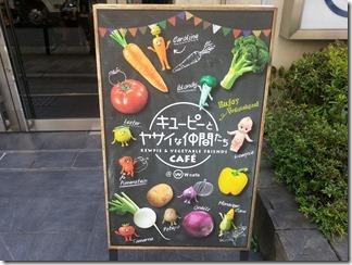 W-cafe-Kewpie (16)